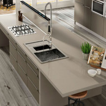 Silestone Rougui Quartz Kitchen Surfaces