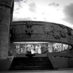 Mongolian Memorial
