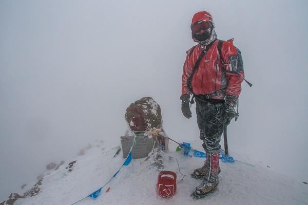 Summit of Elbrus in poor weather