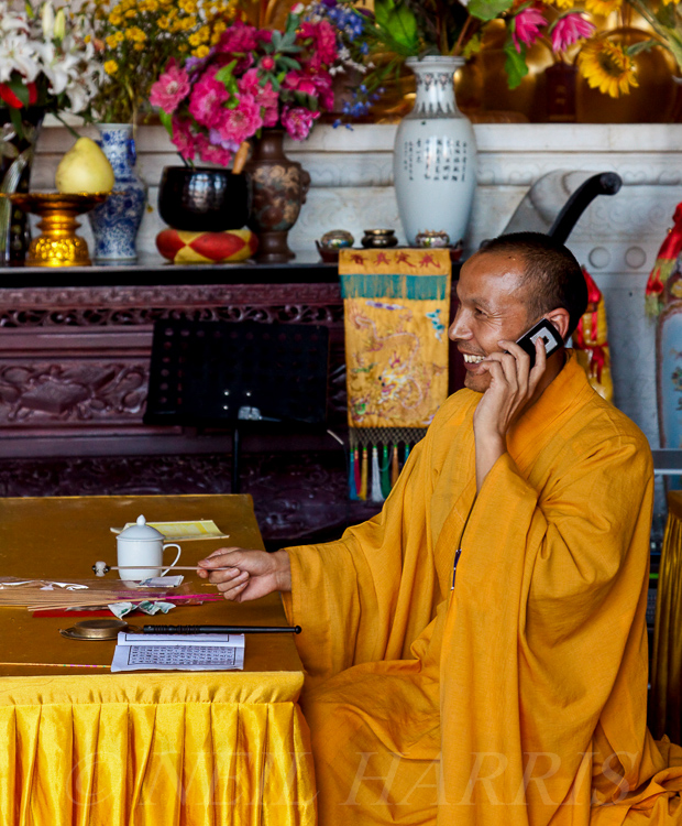 Mobile monk