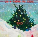 In A Gadda Da Vida  75x75cm  (2015)  SOLD