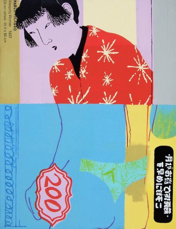 Lost in Translation, 97x127cm (2004)