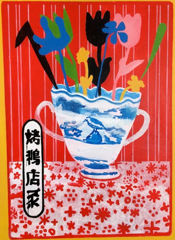 Still Life in Chinese 72x92cm (2018)