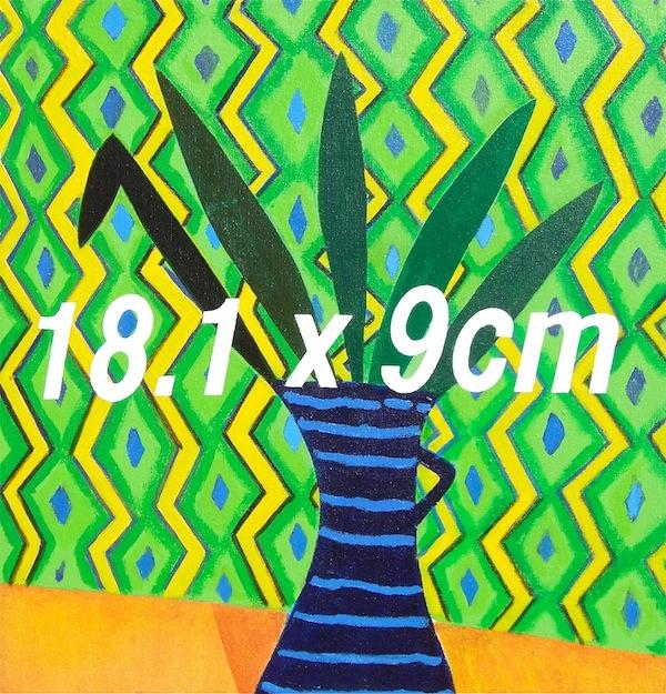 Still Life with Blue Jug 49x52cm (2014)