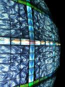 Globe, Science Museum (London)