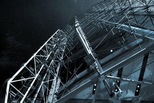 Radio telescope structure