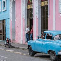 """COULEUR CUBA"" - Rose 4"