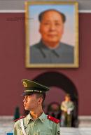 Tiananmen Square Soldier, Beijing
