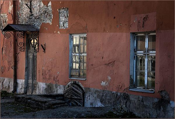 Urban Decay - Derelict District