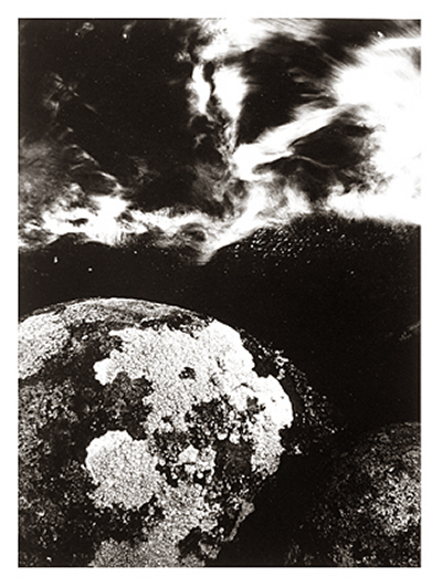 Sea Of Serenity - 1994