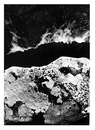 Empyreal Landscape - 1994