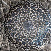 Abdullah Khan Madrasah dome