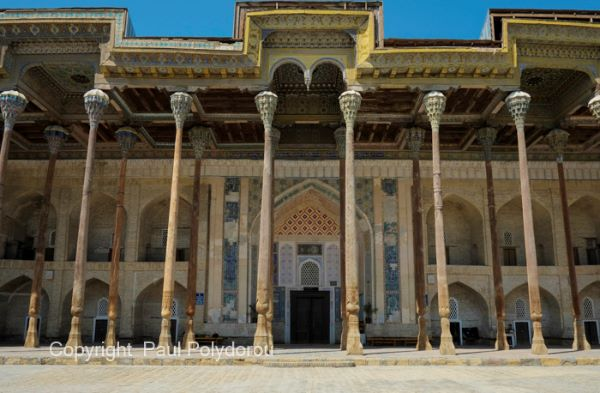 Bolo-Hause-Mosque