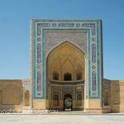 Kalyan Mosque Portal