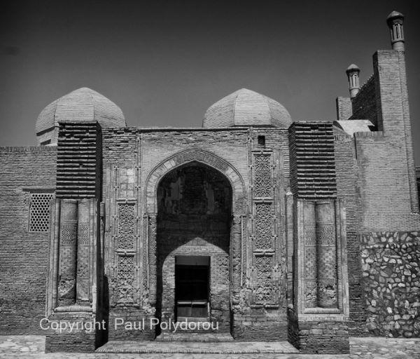 Magok Attari mosque