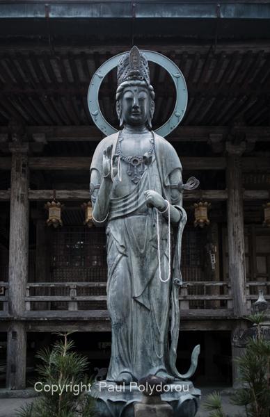 Kannon Bosatsu