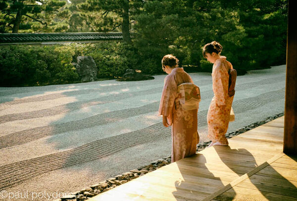 Kenninji Temple Garden