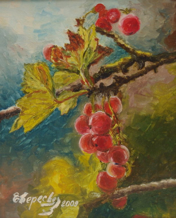 Red Currants - £215