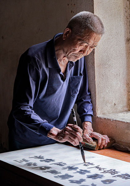 Mr Qin Calligrapher