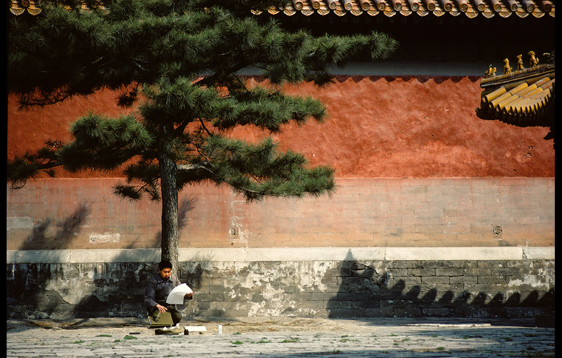 Artist, Forbidden City, Peking, China 1982