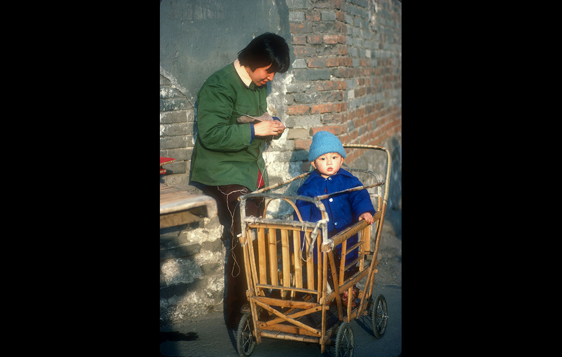 Pram 1, Peking 1982