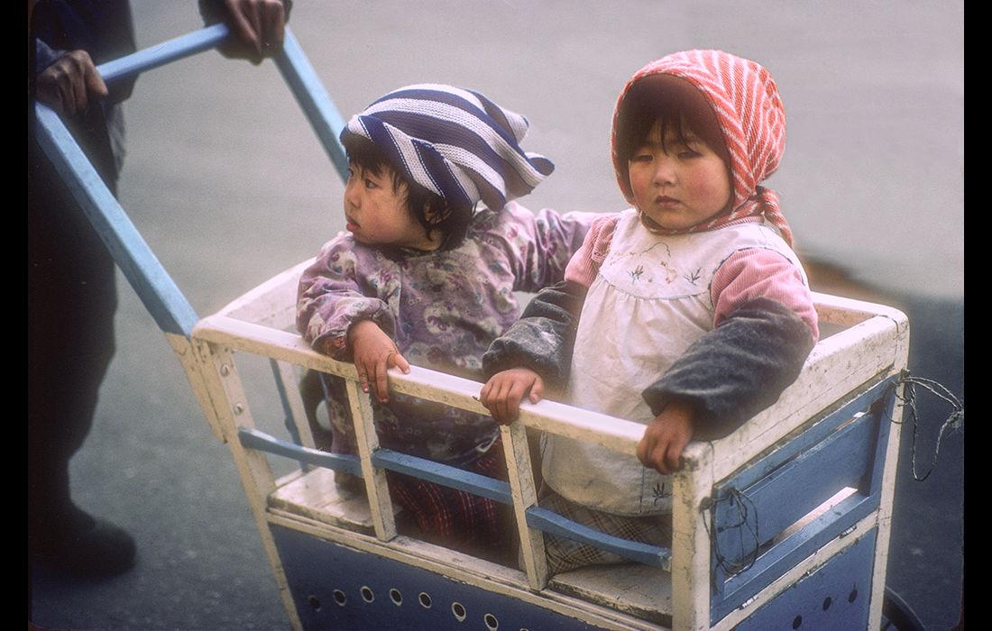 Pram 2, Peking 1982