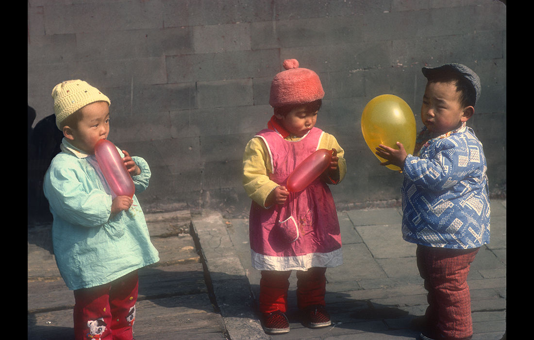 Three children, Peking 1982
