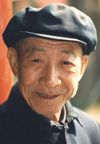 Chinese Gent