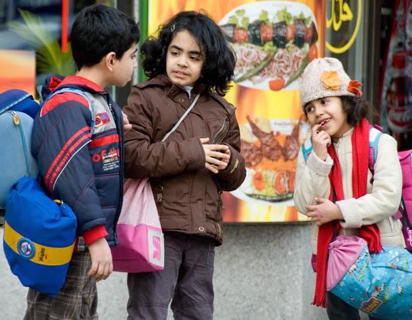 Turkish Children