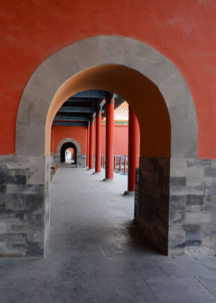 Arches, Forbidden City