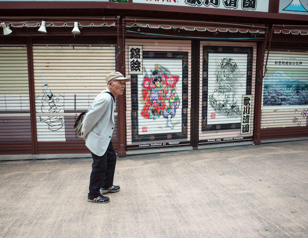 Elderly gent, Asakusa