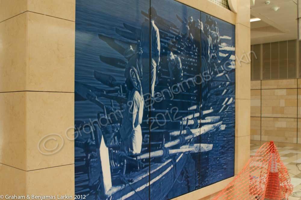 Ceramic Mural depicting past industry Al Ghubaiba Metro Station
