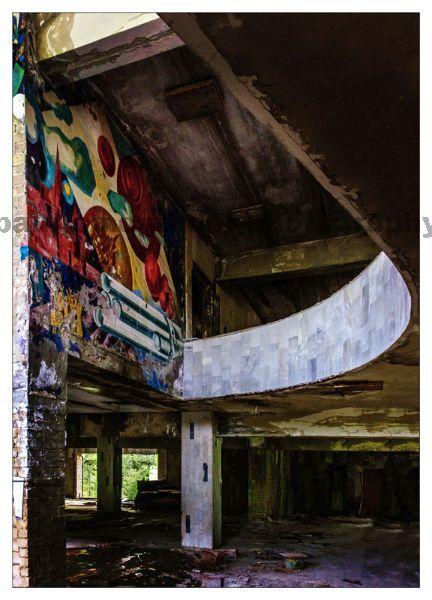 Pripyat Cultural Centre