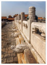 Another part of the Forbidden City