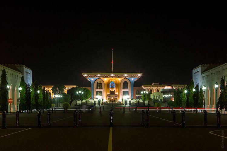 Al Alam Palace Muscat
