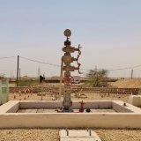 First Oil Well in Arabia -Bahrain