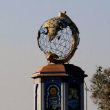Globe Round About Sohar (That was)