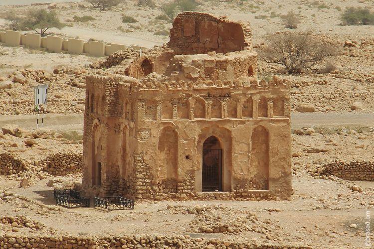 Tomb of Bibi Mariam, Qalhat