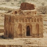 Tomb of Bibi Mariam, Qalhat