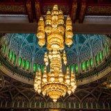 Swarovski Crystal Chandelier in Sultan Qaboos Grand Mosque