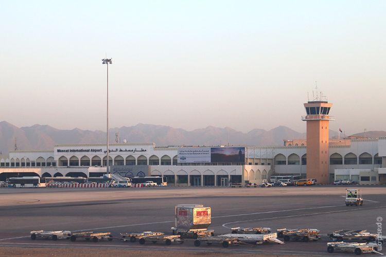 Muscat International Airpot