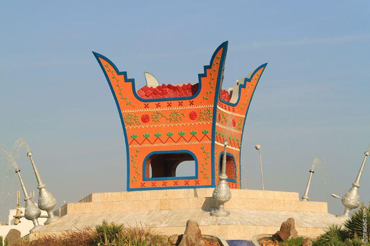 Wadikabir roundabout - that was