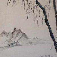 Oriental Scene