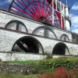 Laxey Wheel (Portrait)