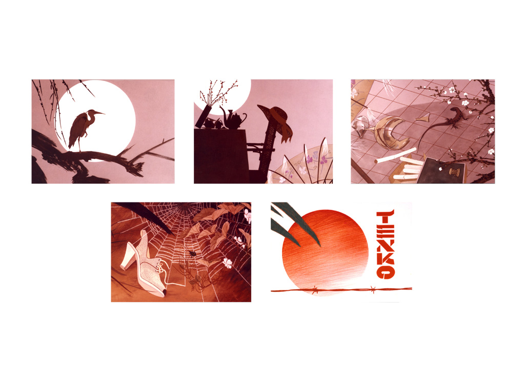 Tenko Title Sequence