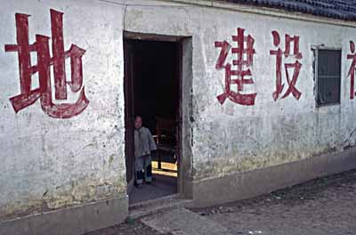 Rural home, China