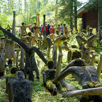 Sculpture Park, Parikkala Finland