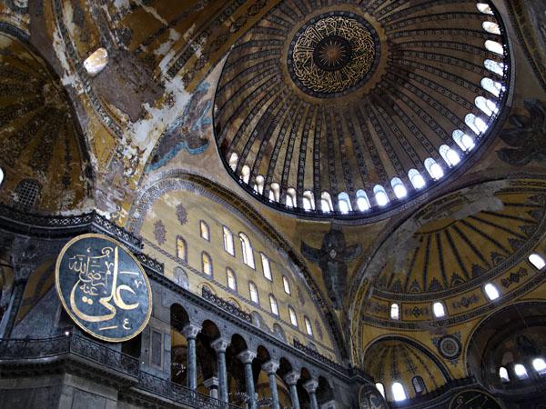 Domes of Hagia Sophia, Istanbul