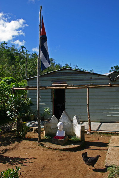 Jose Marti Village Shrine