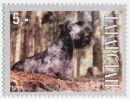 Tartarstan Stamp, 1999